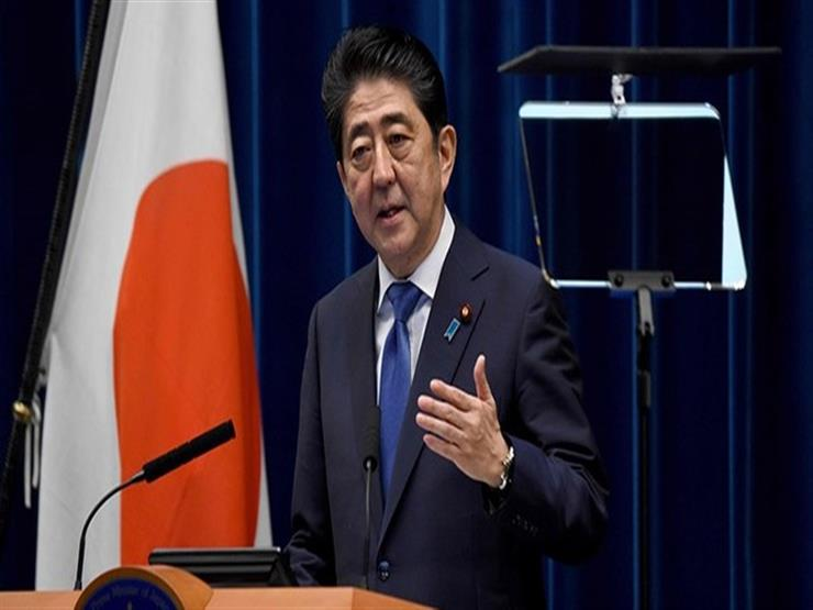 رئيس وزراء اليابان يصل إلى فرنسا للمشاركة في قمة مجموعة السبع الكبرى
