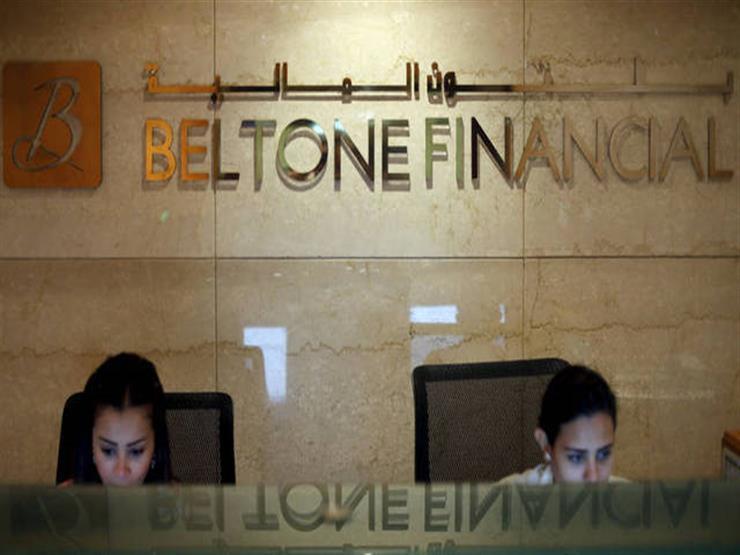 بلتون تتوقع خفضًا جديدًا لأسعار الفائدة في الربع الرابع من العام الجاري