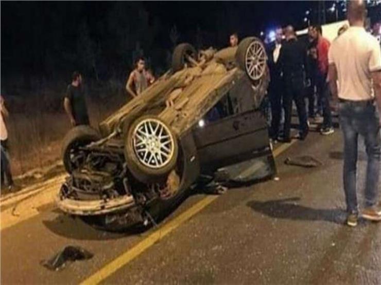 مصرع طفلة وإصابة 4 في حادث انقلاب سيارة بطريق مطروح الإسكندرية