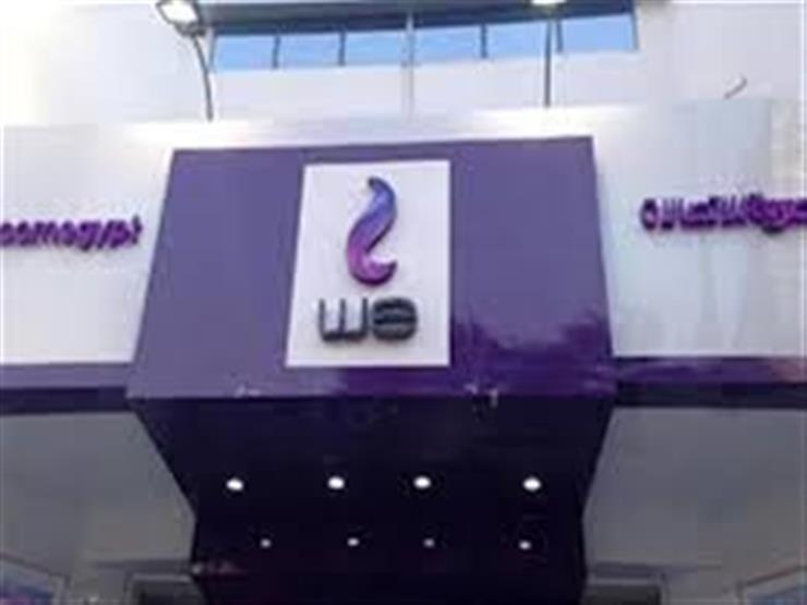 المصرية للاتصالات تختار هيرميس وسيتي بنك لدراسة بدائل التصرف في حصتها بفودافون
