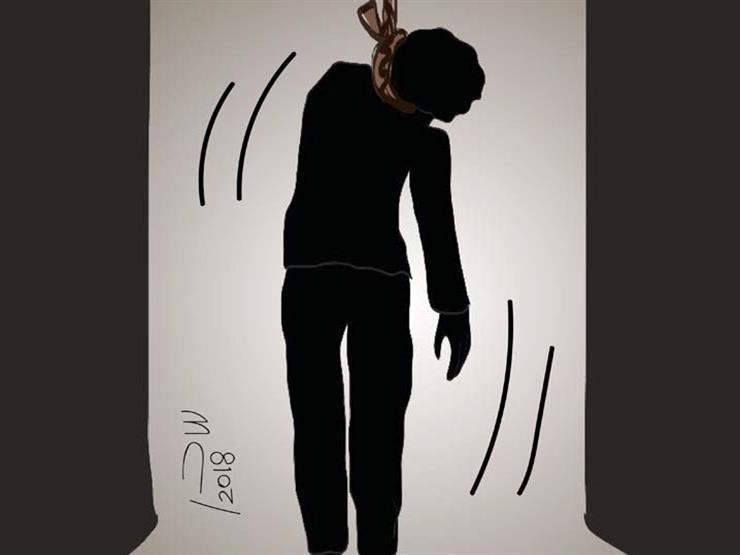 """""""شنق نفسه"""".. انتحار شاب داخل حجرته بمنزل الأسرة في بني سويف"""