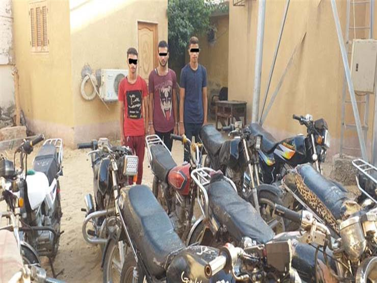 بعد تنفيذ 10 جرائم.. ضبط تشكيل عصابي تخصص في سرقة الدراجات النارية بالمنوفية