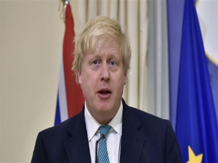 جونسون: خروج بريطانيا من الاتحاد الأوروبي باتفاق ليس بالمؤكد