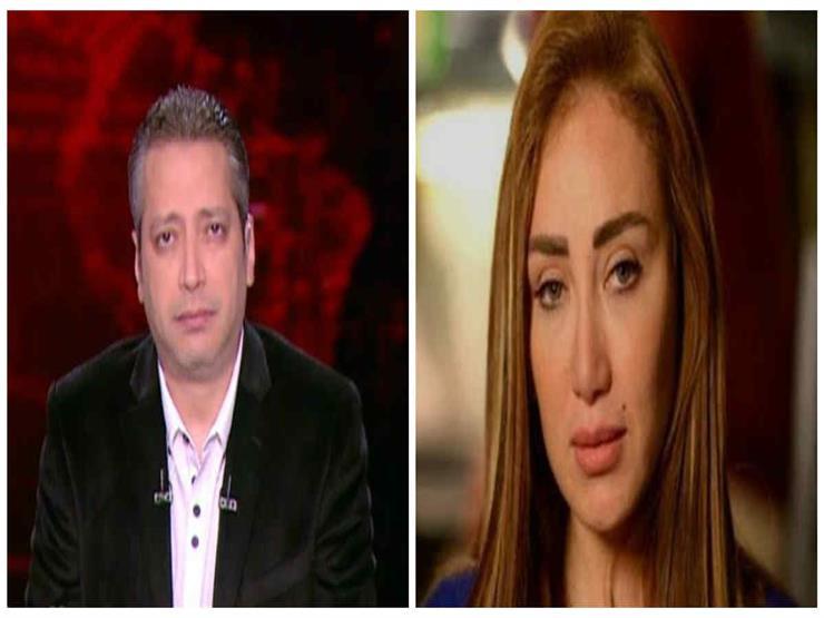 """اليوم .. """"شكاوى الأعلى للإعلام"""" تحقق مع ريهام سعيد وتامر أمين"""
