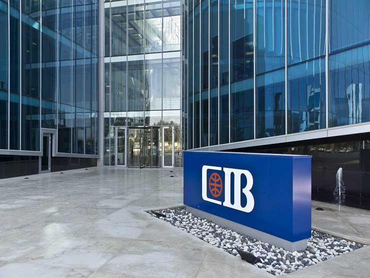 البنك التجاري الدولي يخفّض الفائدة على حساب التوفير
