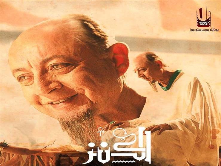 """عبدالعزيز مخيون لـ""""مصراوي"""": """"واجهنا صعوبات في الكنز 2.. ولدينا أزمة في فن المكياج"""""""