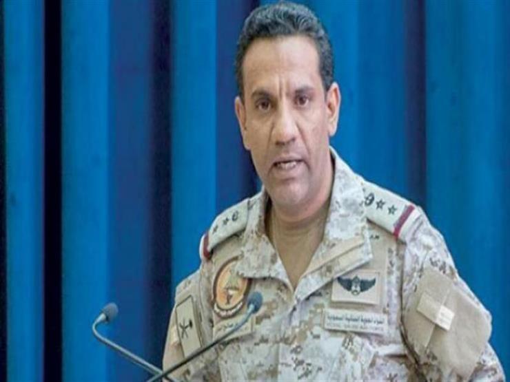 التحالف: التحقيقات جارية لمعرفة المتورطين في الهجوم على معملي أرامكو
