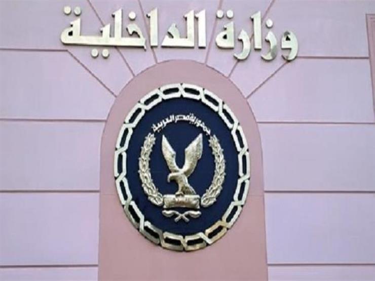 الداخلية تبرز جهود أجهزة الأمن خلال حملات أمنية في 8 محافظات