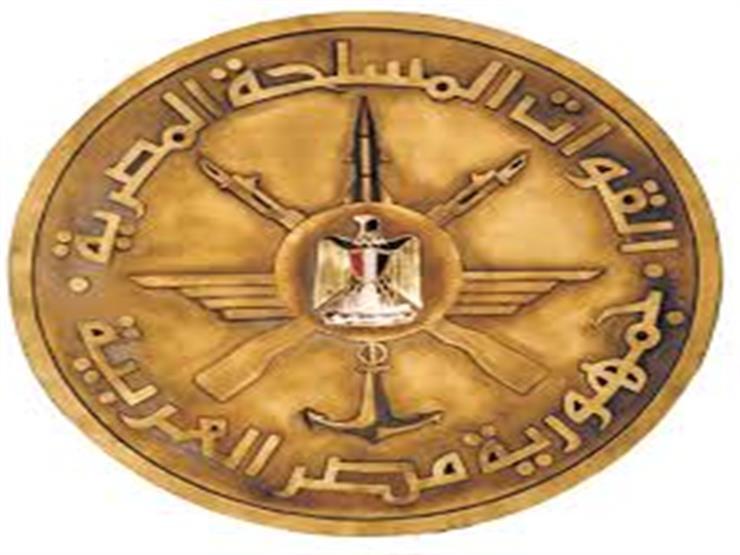 القوات المسلحة في بيان رسمي: لا نمتلك سلاسل صيدليات