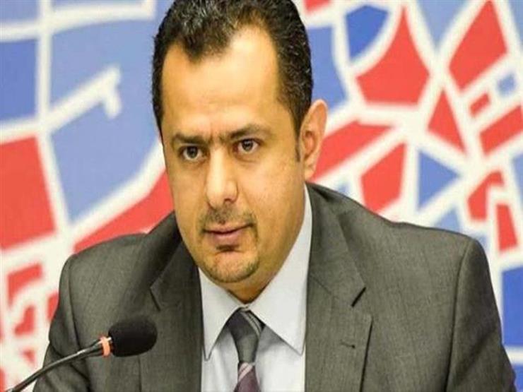حكومة تصريف الأعمال اليمنية تؤكد دعمها لاستكمال بنود آلية تسريع تنفيذ اتفاق الرياض