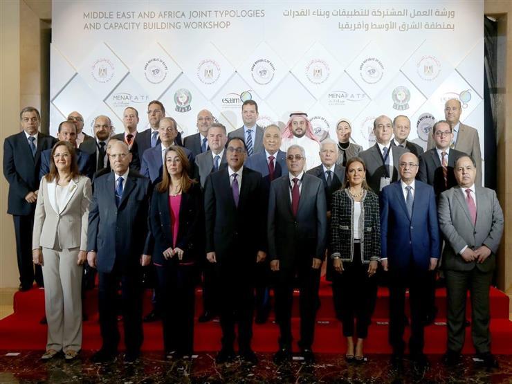 المركزي: 6 توصيات من ورشة عمل مكافحة غسل الأموال بالشرق الأوسط وأفريقيا