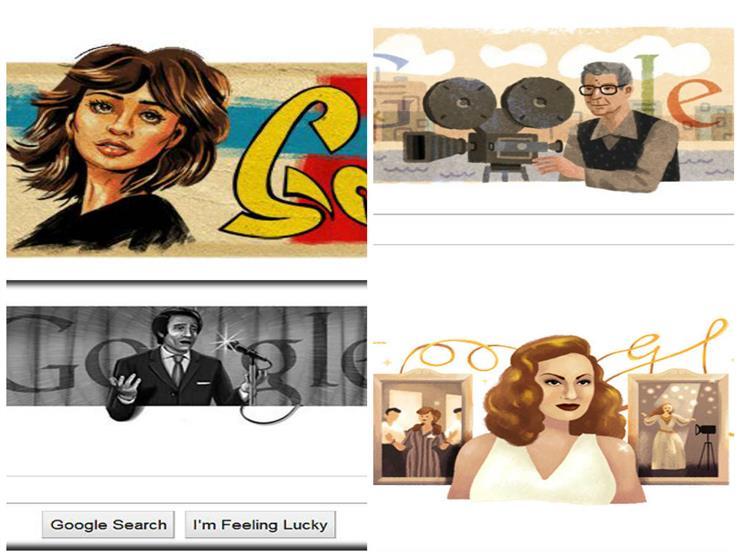 آخرهم مديحة كامل.. كيف احتفل جوجل بالفنانين المصريين؟