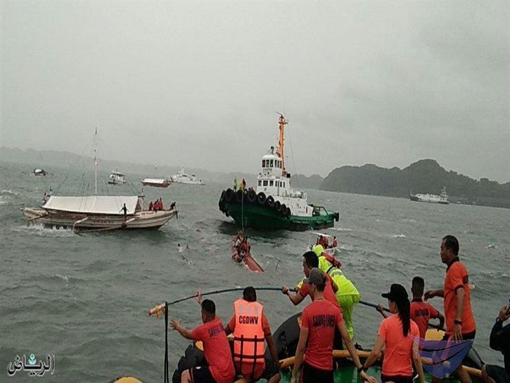 ارتفاع عدد وفيات غرق 3 قوارب في الفلبين إلى 19 شخصا وفقدان 12