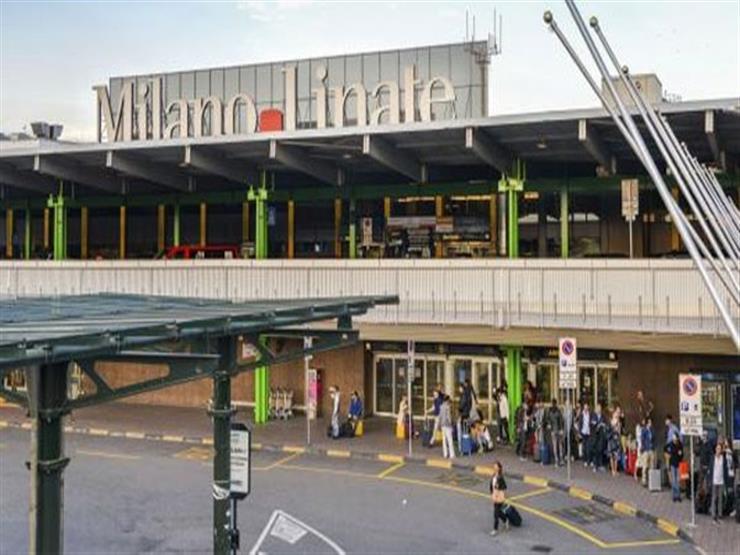 مطار ليناتي في ميلانو مغلق حتى 27 أكتوبر للتجديد