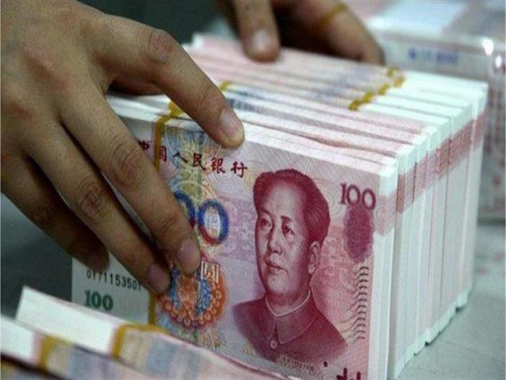 كيف تحرك اليوان الصيني أمام الجنيه بعد أدنى مستوى له في 11 عاما عالميا؟