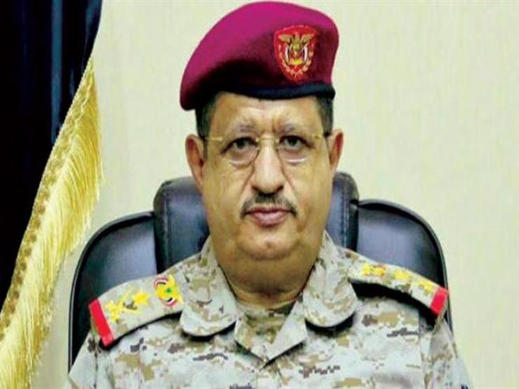 وزير الدفاع اليمني يطلع على أنشطة البرنامج السعودي لنزع الألغام