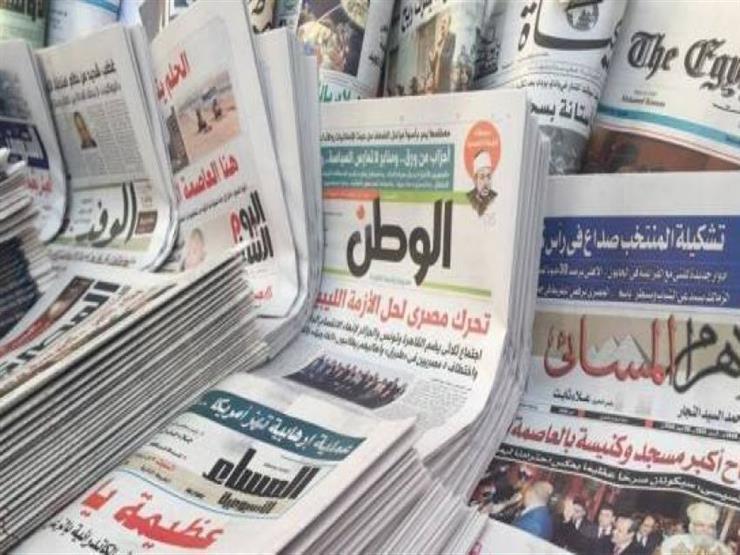 """رسالة السيسي إلى قمة """"تيكاد 7"""" ومستقبل الاقتصاد المصري.. أبرز عناوين الصحف"""
