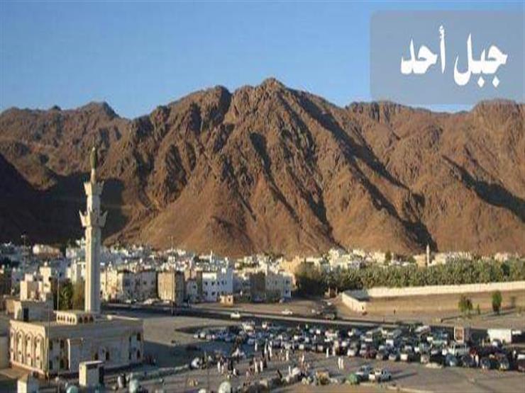 معالم شريفة (3): جبل أحد الذي أحب رسول الله والمسلمين وأحبوه
