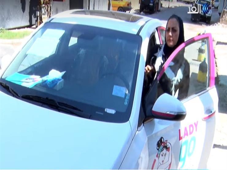 للمرة الأولي في العراق.. سيارات أجرة مخصصة للسيدات فقط- فيديو