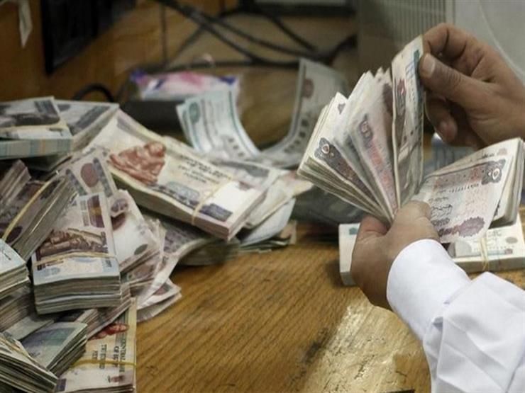 المركزي: استقرار استثمارات الأجانب بالأذون عند 16.5 مليار دولار في يوليو