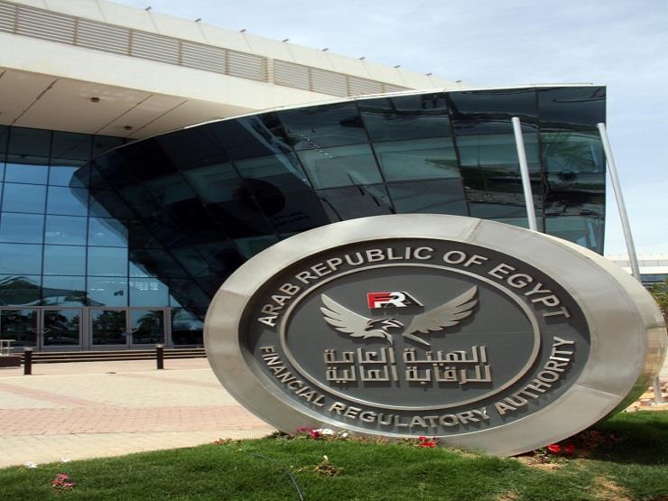 الرقابة المالية تبحث مع وحدة مكافحة تمويل الإرهاب الاستعداد لتقييم دولي