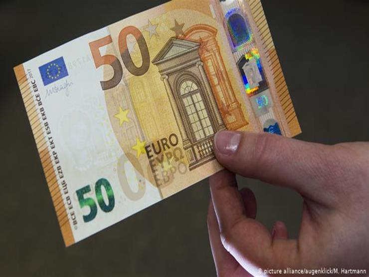البنك المركزي الأوروبي يخفض الفائدة إلى -0.5% لدعم اقتصاد منطقة اليورو