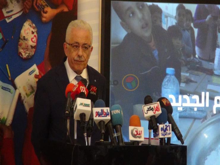 وزير التعليم: نتبع نهجًا جديدًا هذا العام لدحر الشائعات   مصراوى