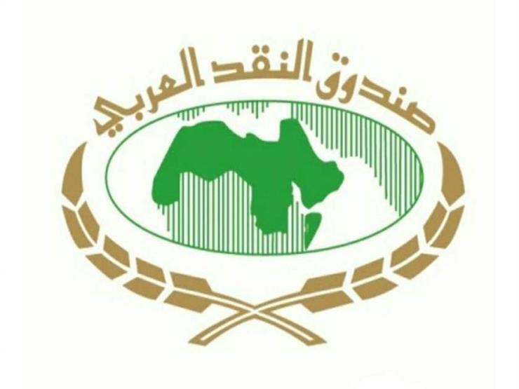 صندوق النقد العربي يتوقع تحسن النمو الاقتصادي في السودان الع   مصراوى