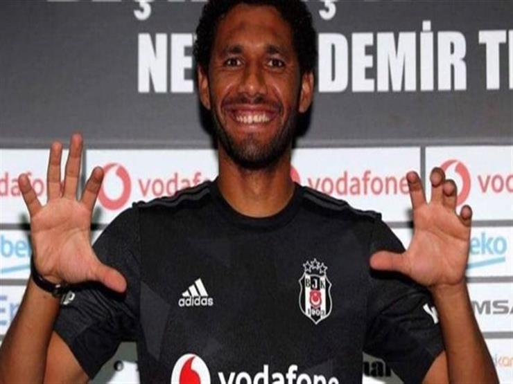 محمد النني إلى مجلس تأديب اللاعبين التركي