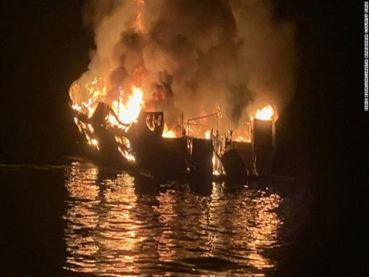 """""""كانوا نايمين"""".. التحقيقات تكشف كارثة طاقم مركب كاليفورنيا المحترق"""