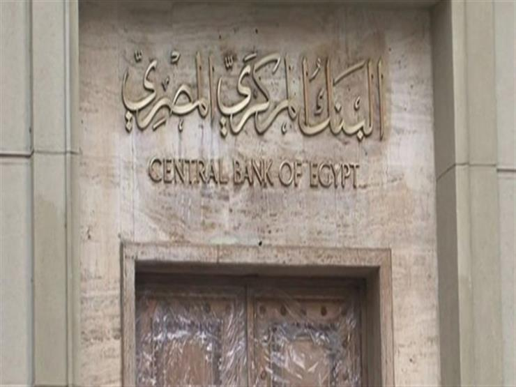 مصدر: المركزي يعتزم الموافقة على شراء بنك عوده لأصول الأهلي اليوناني