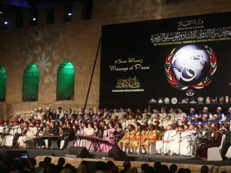 24 دولة تشارك في مهرجان سماع الدولي للإنشاد والموسيقى الروحية