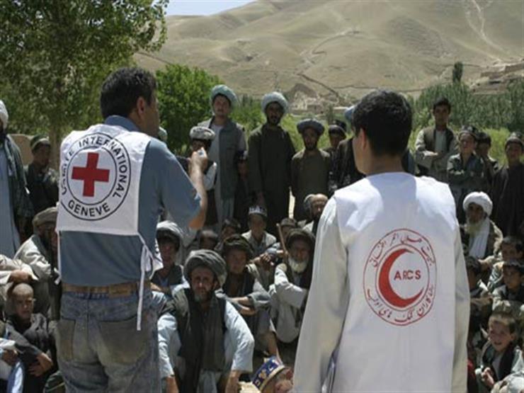 الصليب الأحمر الأفغاني يستأنف أنشطته بعد رفع حظر طالبان