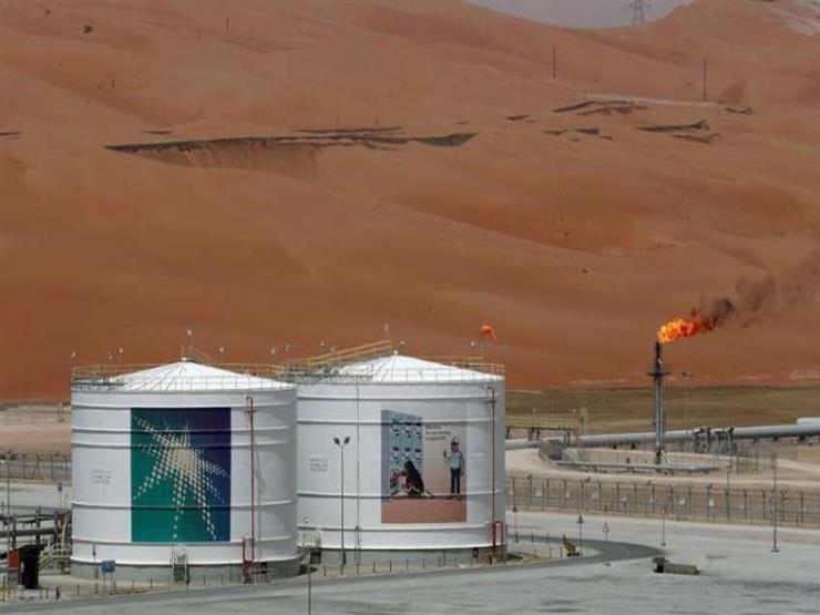 11 سبتمبر جديد.. لماذا تأثر سوق النفط بالهجوم على أرامكو السعودية؟