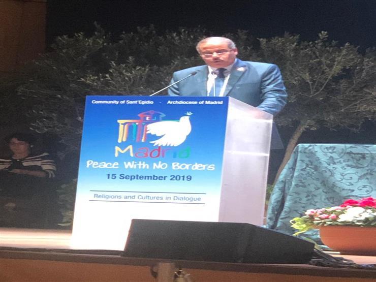 رئيس جامعة الأزهر في كلمته بملتقى السلام العالمي بإسبانيا: الأديان بريئة من الإرهاب