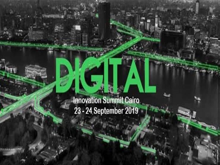 "شنايدر إلكتريك تطلق مؤتمر ""Innovation Summit Cairo 2019"" 23 سبتمبر"