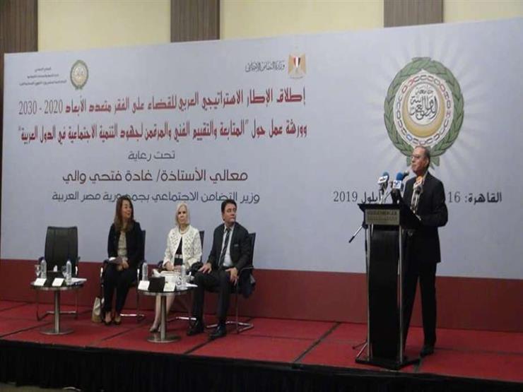 وزيرة التضامن تشهد إطلاق الإطار العربي للقضاء على الفقر 2020-2030