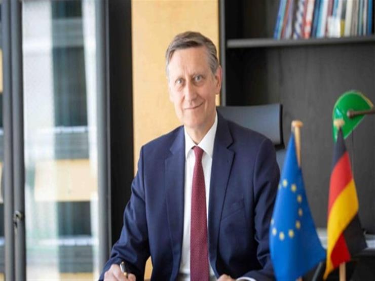 السفير الألماني لدى القاهرة: مصر شريك مستقبلي في إفريقيا   مصراوى
