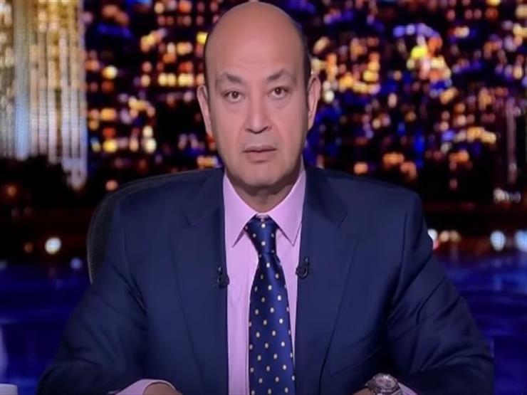 """""""لن يمر مرور الكرام"""".. أديب معلقًا على استهداف """"أرامكو"""" السعودية"""