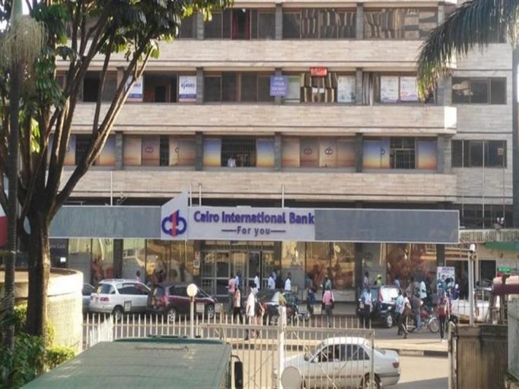 """بنك القاهرة: المركزي الأوغندي يقر الاستحواذ على كل أسهم """"القاهرة كمبالا"""""""