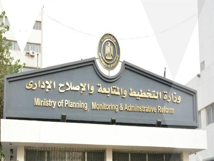 وزارة التخطيط تطلق غدًا مؤتمر لجنة الخبراء الحكومية الدولية بأسوان
