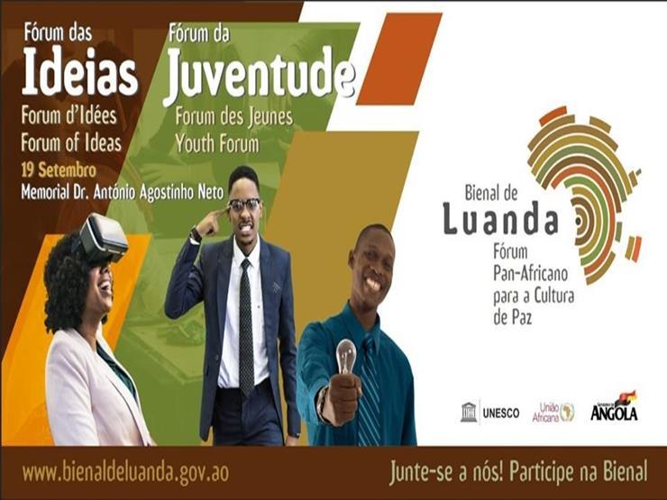 سفارة أنجولا بالقاهرة: انطلاق المنتدى الأفريقي لثقافة السلام بمشاركة مصر