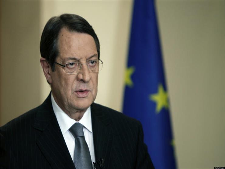 الرئيس القبرصي: تركيا تقوض جهود إحياء السلام   مصراوى