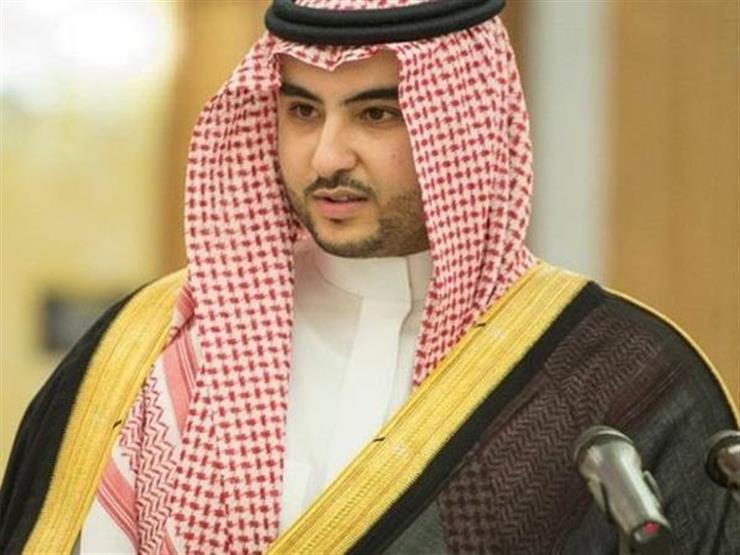 خالد بن سلمان: نقدر التزام واشنطن بالدفاع عن حلفائها