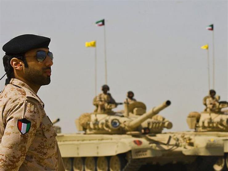 الكويت: وزارتا الدفاع والداخلية ترفعان درجات الاستعداد   مصراوى