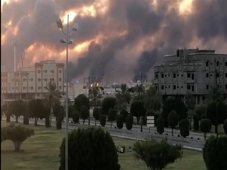 Image result for الهجوم على منشات أرامكو السعودية