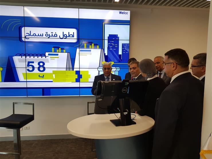 المصرف المتحد يفتتح ثاني فروعه الرقمية في الشيخ زايد