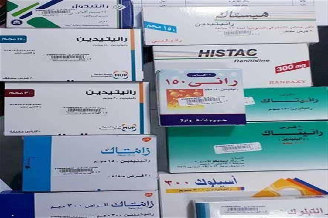 """تعرف على أسماء 21 دواء للحموضة و المعدة يحظر عليك تناولهم  """"انفوجرافيك"""""""