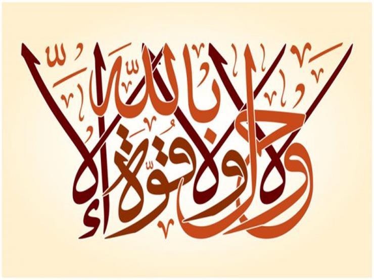 """شارحًا معنى """"لا حول ولا قوة إلا بالله"""" عمرو خالد: عش بصفاتك يمدك الله بصفاته"""