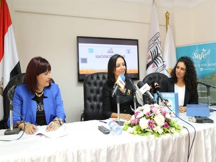 """""""القومي للمرأة"""": إطلاق أول لعبة في مصر لتعليم الأطفال المساواة بين الجنسين"""